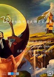WeChat Image_20180919113542.jpg