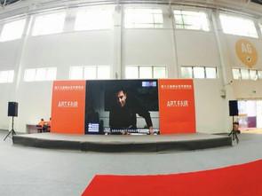 Foshan Art Fair