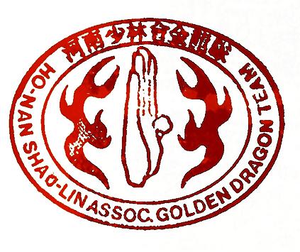 Shaolin logo.png