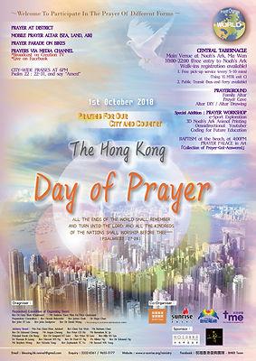 PRAYER DAY101 ENG-01 (3).jpg