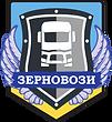 Truck-logo - Олександр Коляда.png
