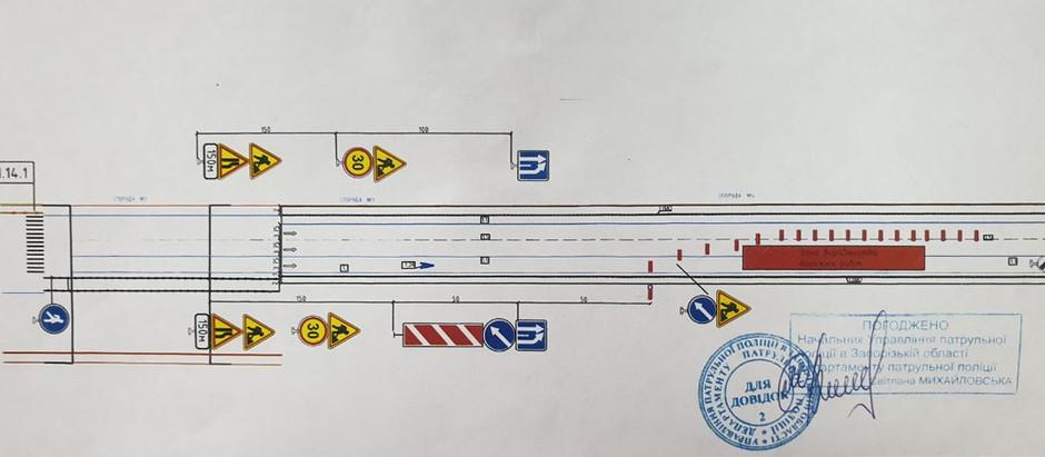 До уваги водіїв! На балковому мосту  обмежено рух на час проведення робіт (СХЕМА ОБ'ЇЗДУ)