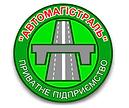 ПП Автомагістраль.png