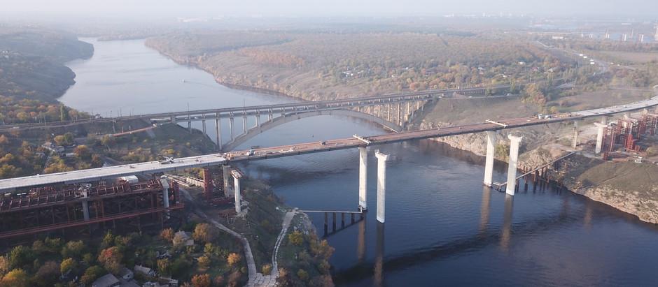 Запорізький міст через Дніпро: які проміжні результати?