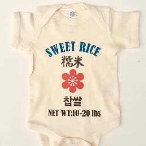 Short Sleeve Sweet Rice Baby Bodysuit