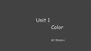 Unit 1.png