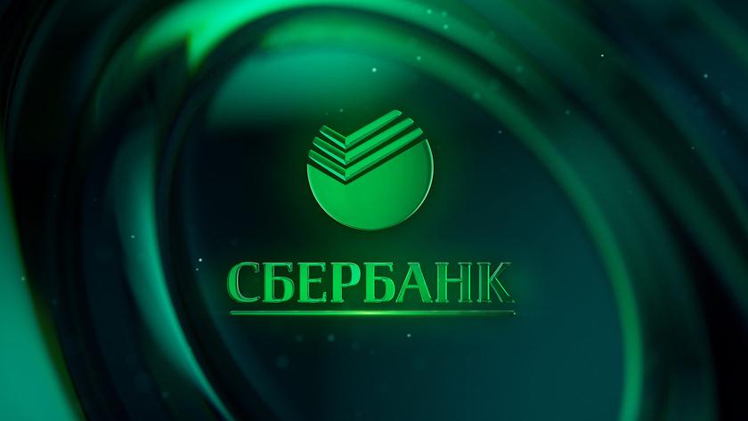 840px-Сбербанк_рух