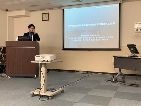 第5回日本NP学会学術集会 演題発表