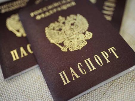 В ДНР будут голосовать на выборах РФ без выезда?