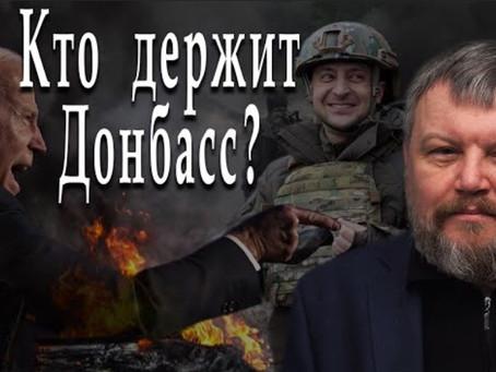 Интервью Андрея Пургина каналу СПЕЦ
