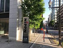 麹町駅4番出口を出て左にのか拡大写真