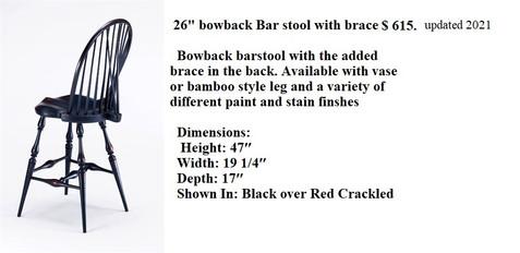 26 High Back Bar Stool W Brace