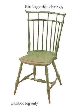 Bird Cage Side Chair1_edited_edited.jpg