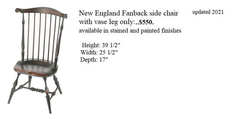 New England Fanback side chair w/ vase l