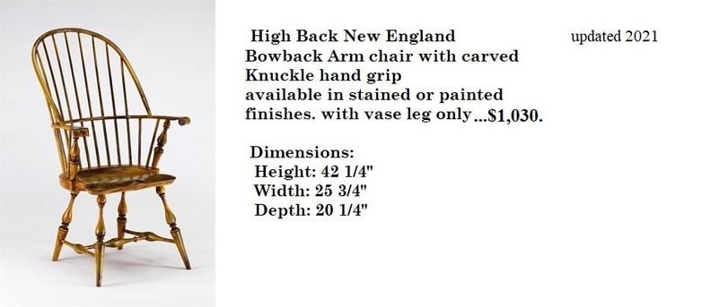 High Back New England Bow Arm.w/knuckles