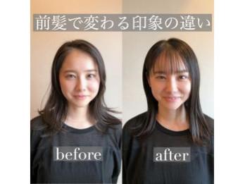 前髪だけで変わる印象の違い☆YAMA