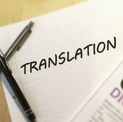 Scottish Gaelic translation