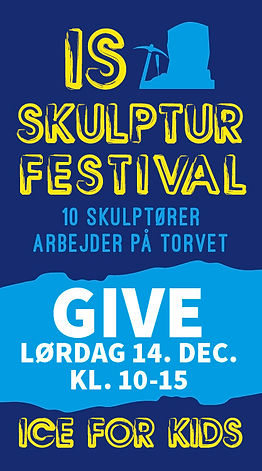 Isskulptur_festival_Pylon_200x360px.jpg