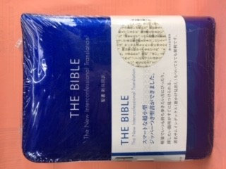 BIBLE JAPANESE COMPACT ZIP 898 NEW INTERCONFESSIONAL TRANSLATION