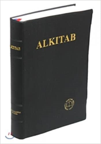 BIBLE INDONESIAN ALKITAB INDEX 19.30 Black Vinyl 052TI