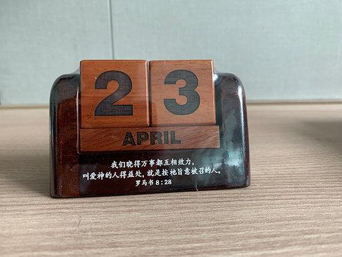CHINESE CALENDAR WO MEN GDC02-332C ROMAN 8 WOOD