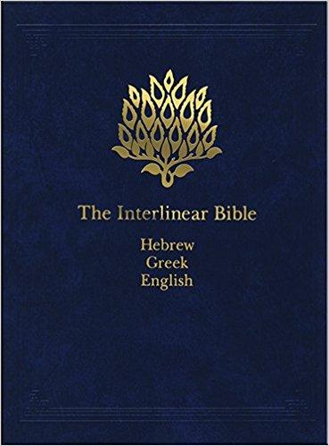 Interlinear Bible Hebrew Greek English 775