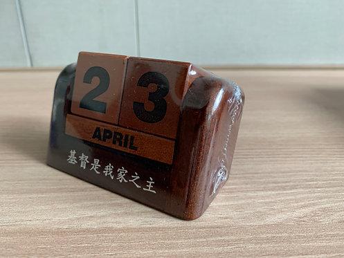CHINESE CALENDAR JI DU GDC02-20AC CHRIST IS HEAD OF OUR HOUSE WOOD