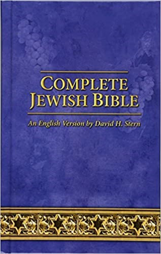 BIBLE CJB HC COMPLETE JEWISH DAVID STERN TRANSLATION 9 PT