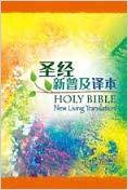 CNLT NLT 527 BIBLE  A3P HC CBS4852 SIMP
