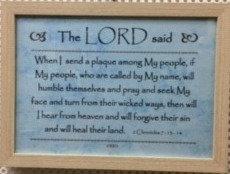 FRAME A4 LORD SAID 936  2 CHRONICLES 7 : 13 -14  24 CM X 33 CM PLAIN