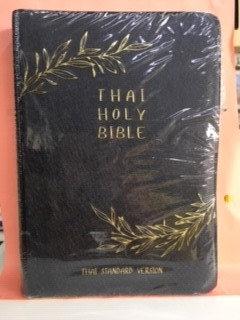 THAI  STANDARD 783 BLACK VINYL THSV62 PL