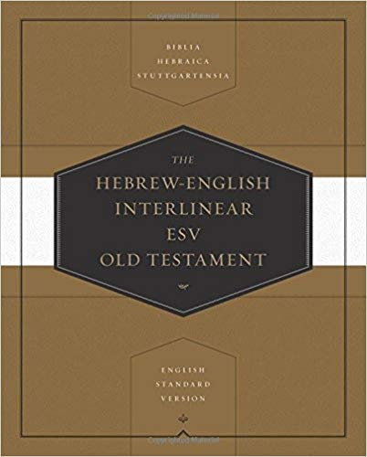 BIBLE INTERLINEAR HEBREW ESV 135 OLD TESTAMENT HC 8 PTREVERSE THOM BLAIR
