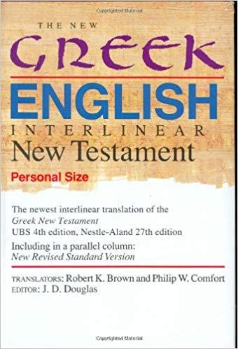 BIBLE INTERLINEAR NEW GREEK ENGLISH NEW TESTAMENT PERSONAL BIBLE 644 HC