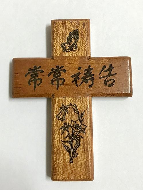 Cross Magnet Chang Chang Dao Gao CEP                                     3M-122C