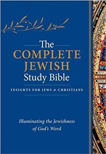 CJB STUDY 679 HC COMPLETE JEWISH STUDY BIBLE RUBINS NOTES COMMENTARY 10 PT  | tecman-website