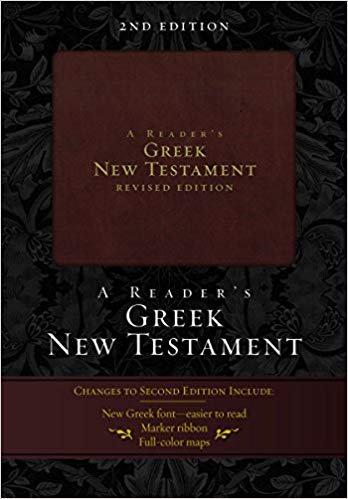 BIBLE GREEK NEW TESTAMENT NIV 783 ITALIAN BURGUNDY
