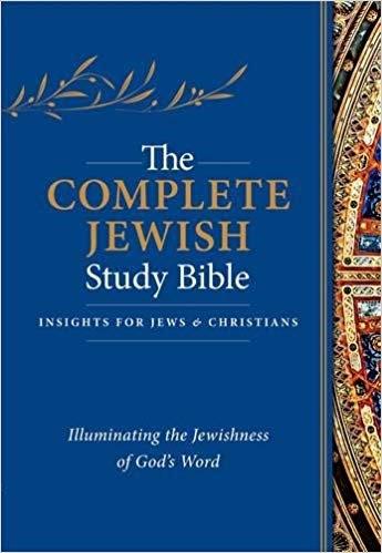 BIBLE COMPLETE JEWISH STUDY 693 Blue Imitation