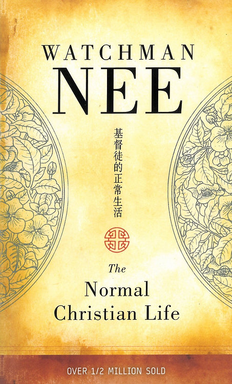 Normal Christian Life Watchman Nee Author