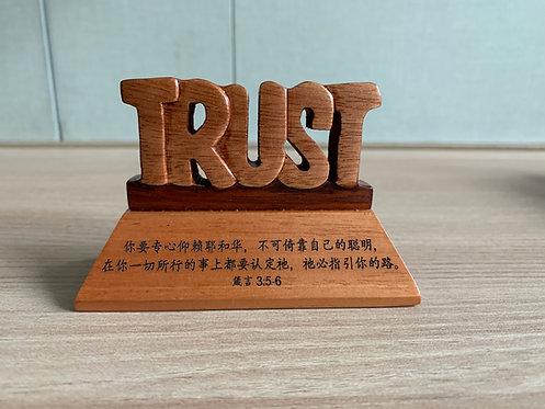 CHINESE PLAQUE NI YAO TRUST GW-852C PROVERB 3  WOOD