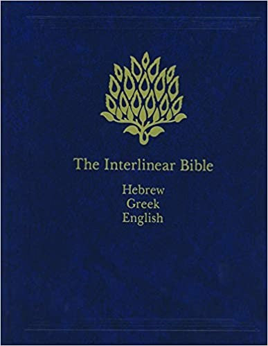 INTERLINEAR HEBREW GREEK ENGLISH HC 5 PT F39775