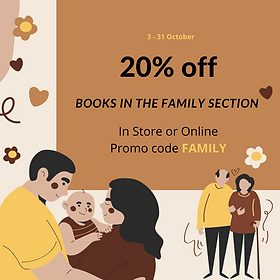 20% off-10.png