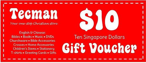 $10 Tecman Gift Voucher