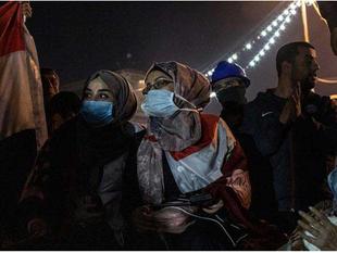 Iraqi Women Will Not Be Silenced