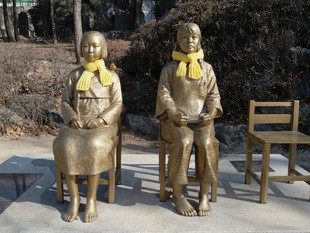 Comfort Women, Reparations and Justice: A tale of two States