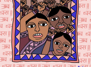 Women, Peace, and Security in India: Caste as Structural Violence