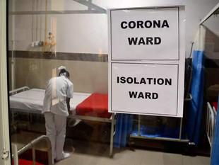 Quarantine centres: Shelters or endangerments?