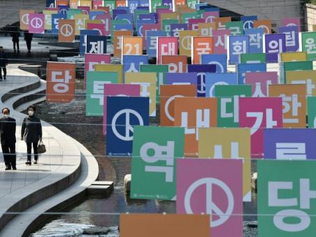 South Korea's Feminist Party