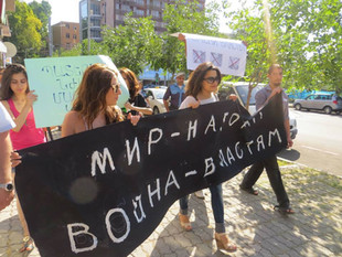 The Gendered Dimension of the Nagorno-Karabakh Conflict