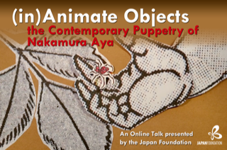 (in) Animate Objects- a FREE online event