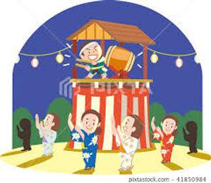 bon dance 2.jpg